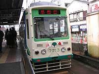 三ノ輪橋駅にて・・・